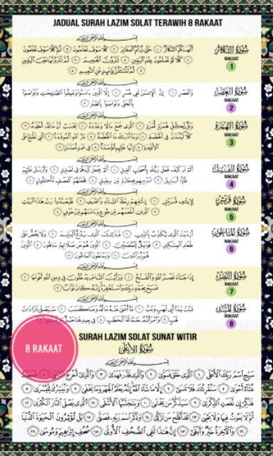 Banner Surah Surah Pendek Solat Terawih Untuk 8 Rakaat Dan 20 Rakaat Saiz 3x5 Shopee Malaysia