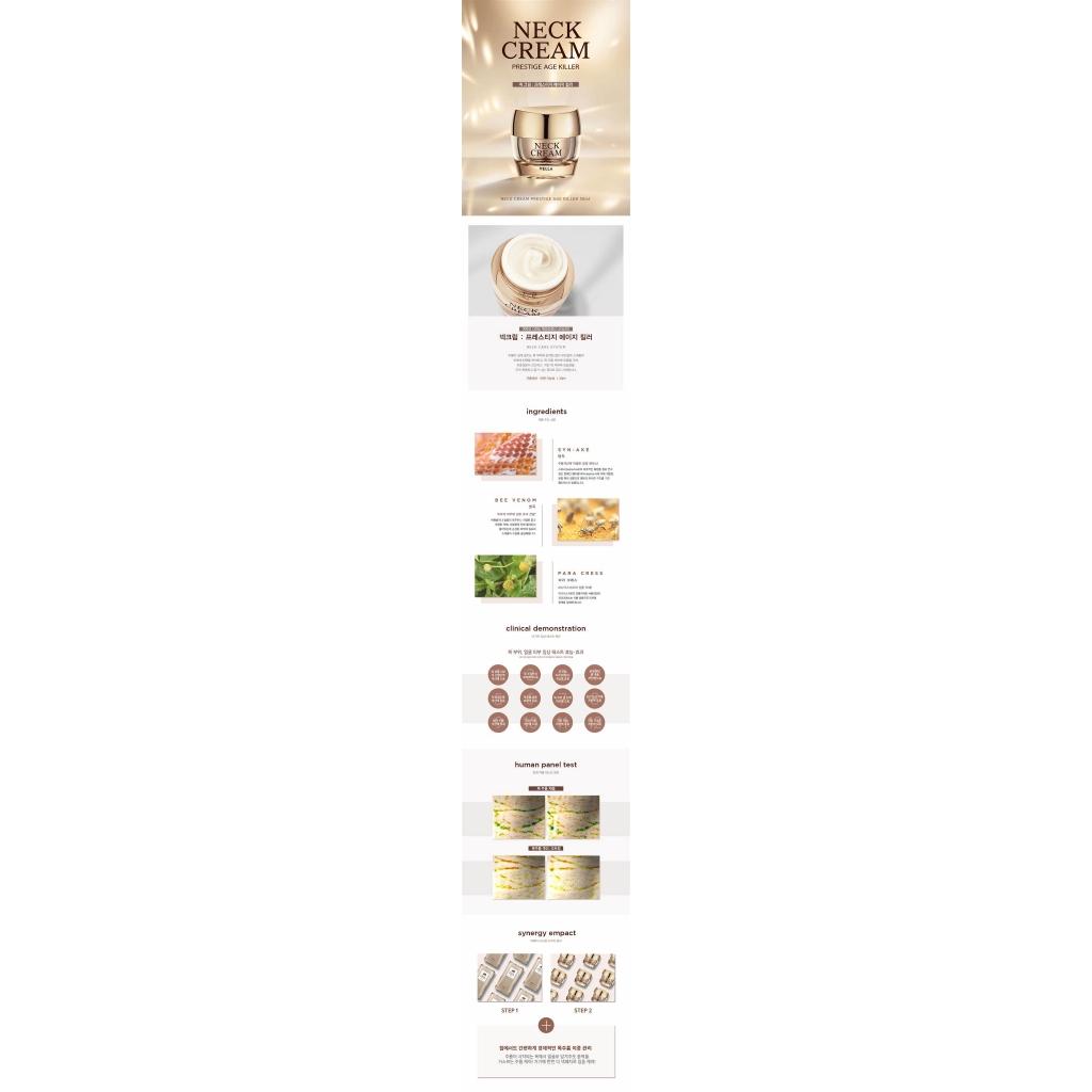Vella Prestige Age Killer Neck Cream 50ml