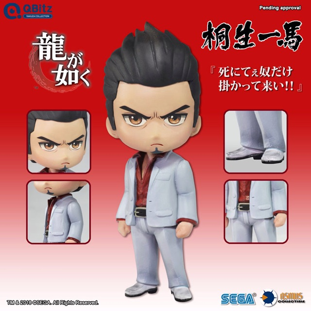 52a8e231e GSC Nendoroid 876 Konosuba Kazuma | Shopee Malaysia