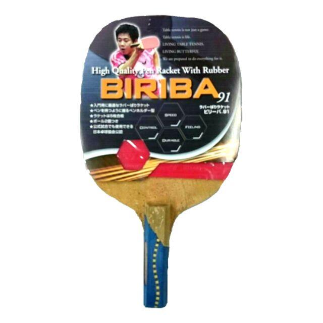7e09a7e75 Table Tennis Ball Butterfly
