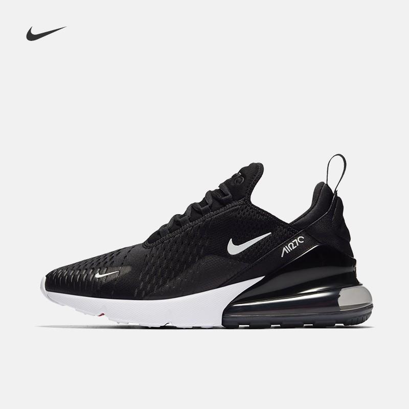 28c32cdc67a Nike PG 1