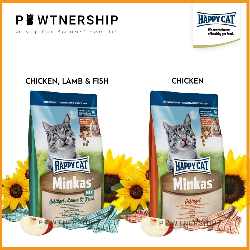 Happy Cat Minkas Geflugel (Chicken) / Minkas Mix Lamb and Fish - Cat Food 10kg | Shopee Malaysia