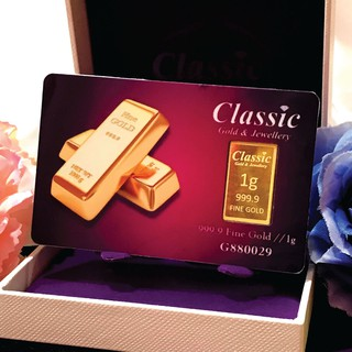 Classic Gold 9999 Gold Bar Card 1g