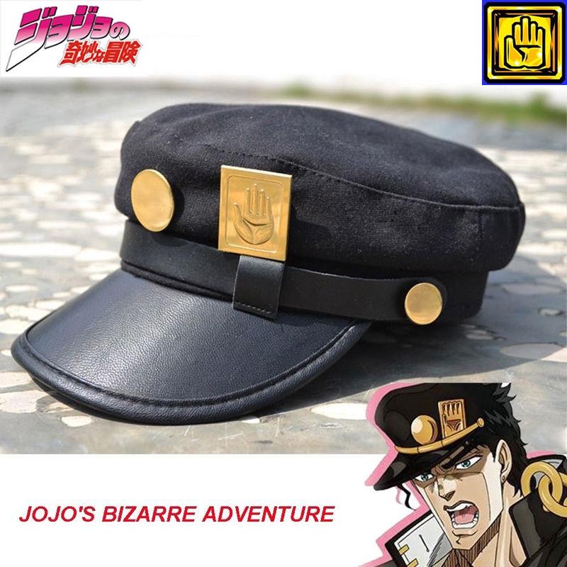 Anime JoJo's Bizarre Adventure Hat Jotaro Kujou Joseph Cap Cosplay