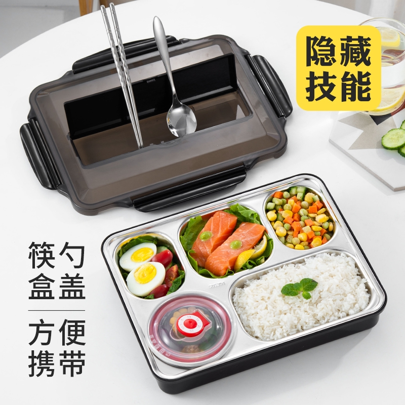 ab941f532f9f ✾✣☑Office workers when the lunch box set stainless steel separated  fat-reducing meal suitable plus tropical soup bowl p