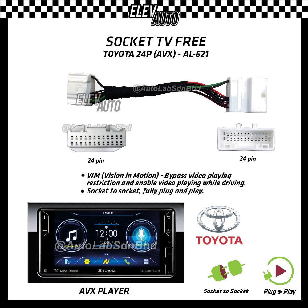 Toyota 24 Pin AVX Player Socket TV Free (Bypass VIM) AL-621
