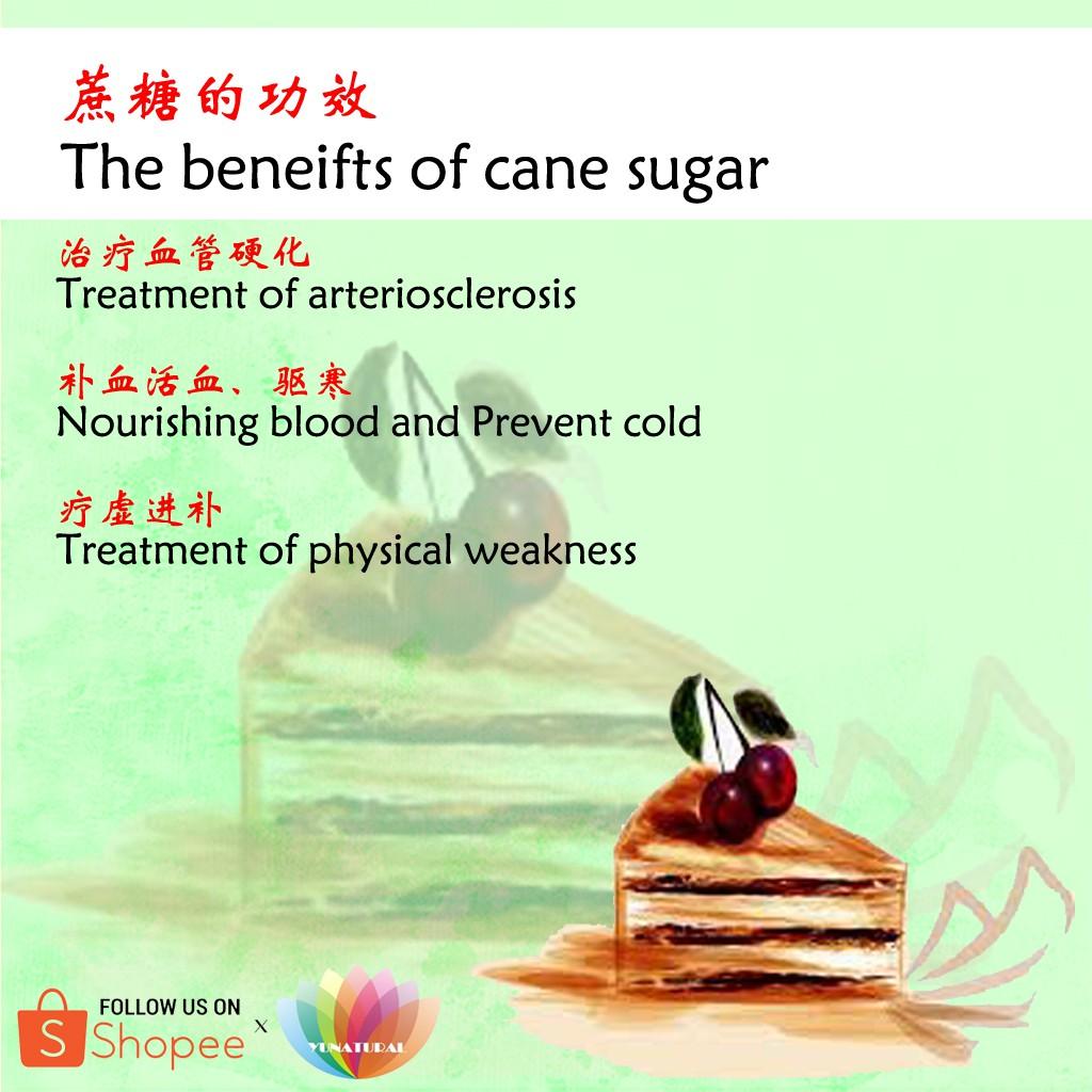 [LOHAS] Organic cane sugar有机蔗糖 1KG