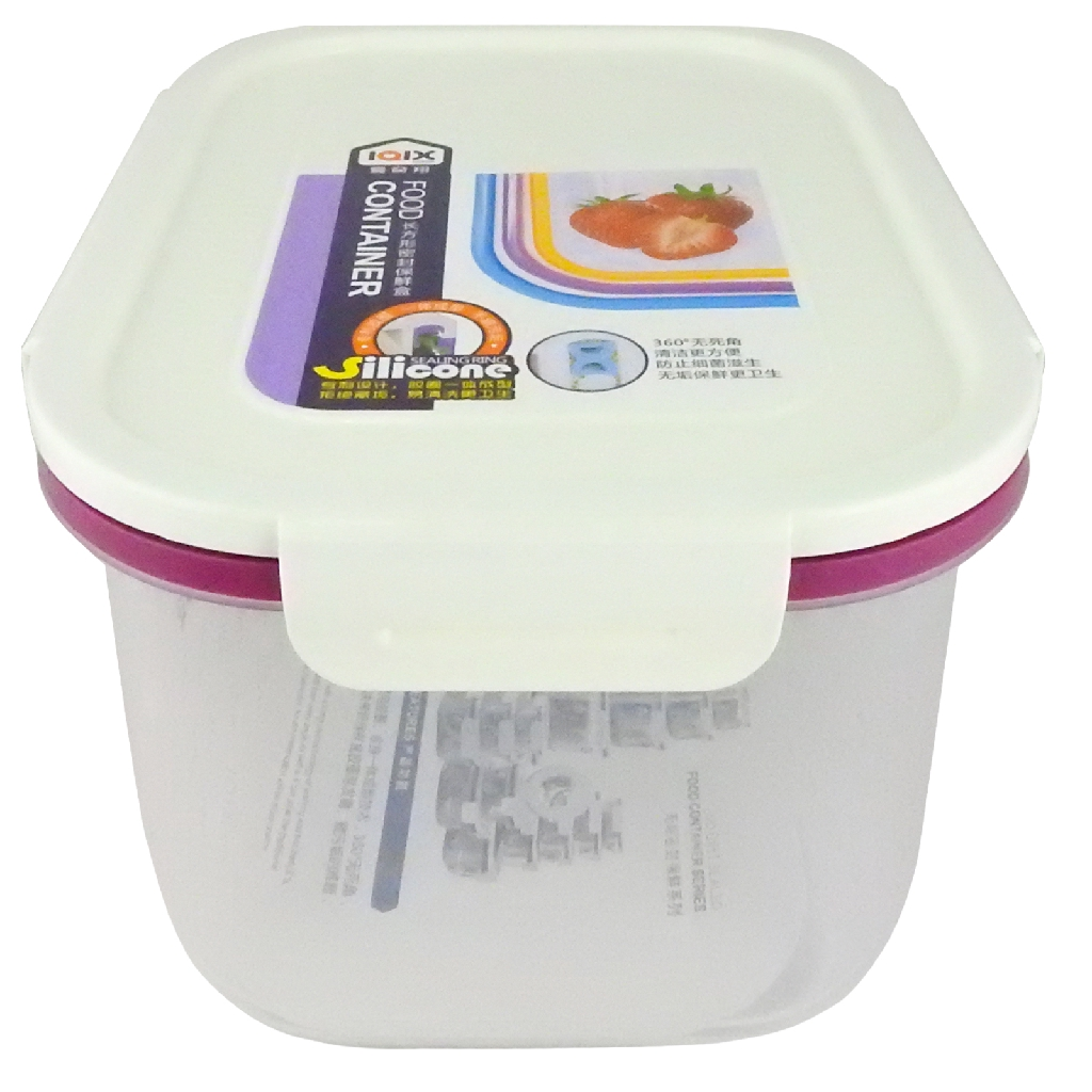 JQ Food Container 2013 (4.3L)