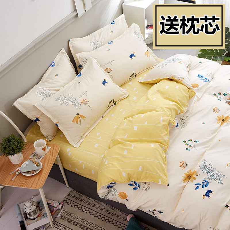 Rural style bedding set of four sheets quilt cover student dormitory 1 2m  three-