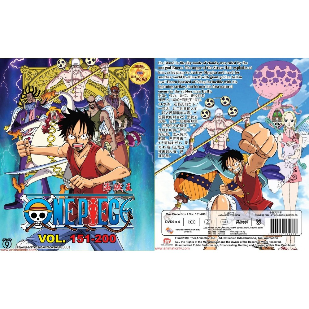 ANIME DVD One Piece Box 251 100