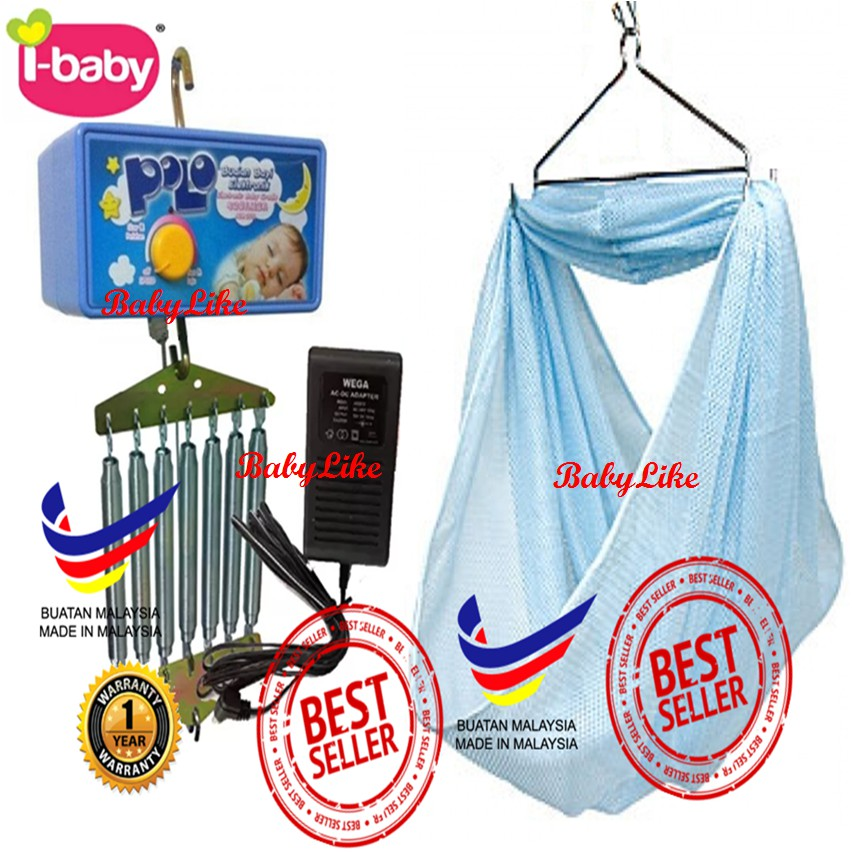 Offer🔥🎉i Baby Polo Good Baby Electronic Baby Cradle