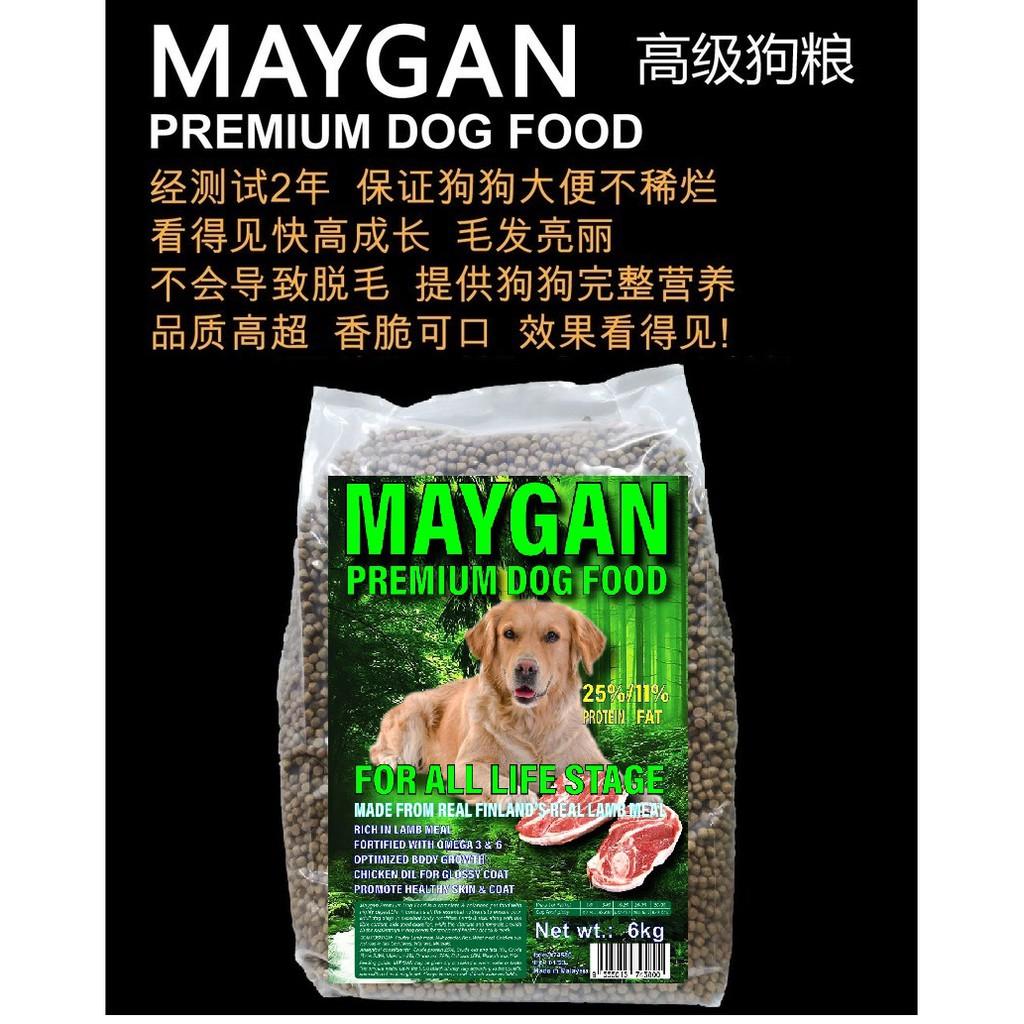 MAYGAN Premium Dog Food 6kg - 25% Protein 11% Fat | MAYGAN Premium Makanan Anjing Berkualiti