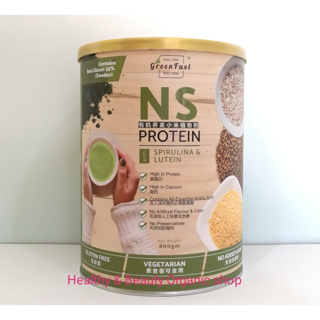 Green Fuel NS PROTEIN有机荞麦小米植物奶 800G