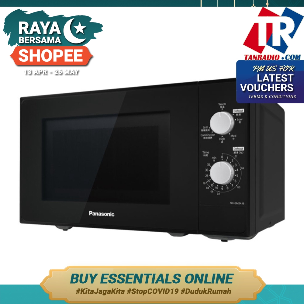 Panasonic Microwave Grill Oven Combination: Panasonic Microwave Oven 20L With Combination Grill