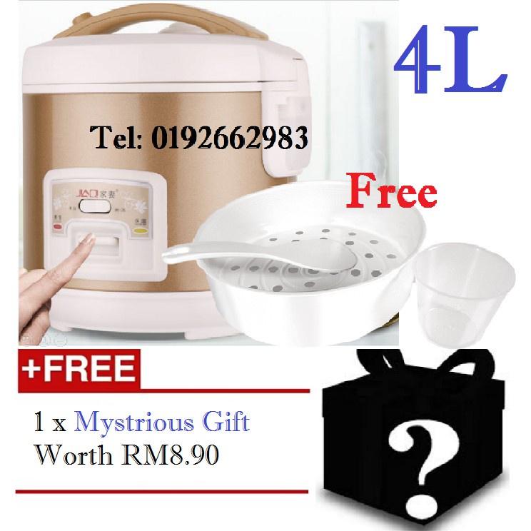 【Malaysia Plug】JiaQi【4L】4000mL Rice cooker Steamer (Gold)  + FREE Gift