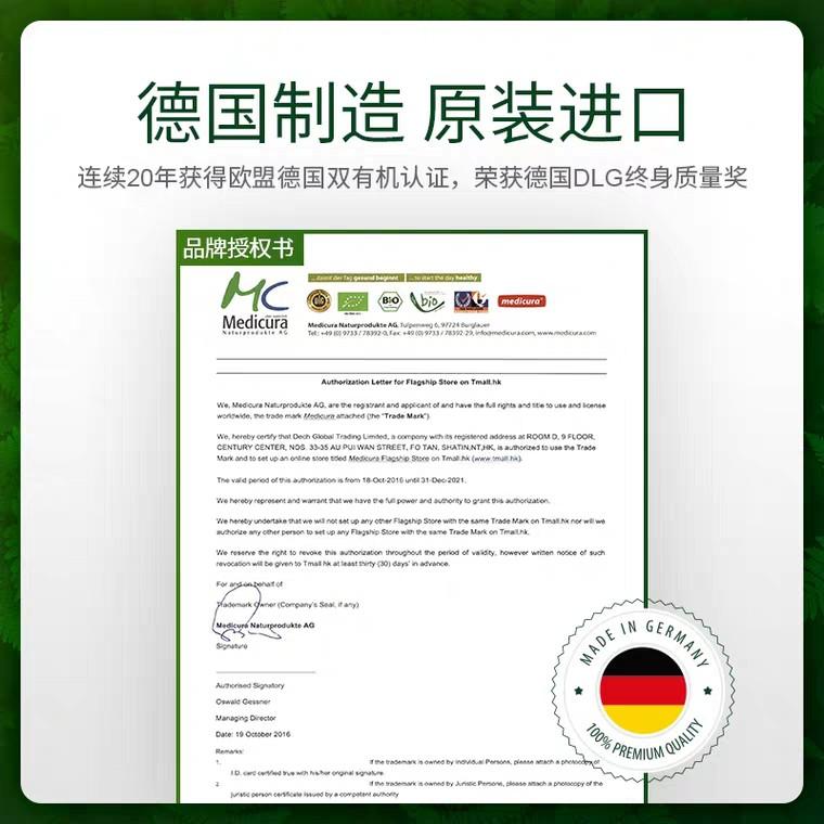 Medicura Vitamin K2 美德维他命钙片K2 - 60粒/瓶 (Original Import From German 德国原装进口)