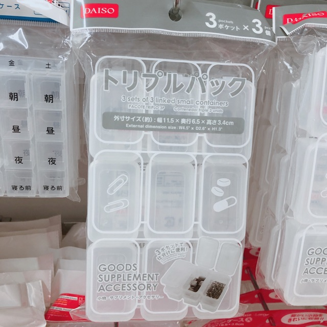 10 compartments Beads Display Storage Box Case Plastic White Clear DAISO JAPAN