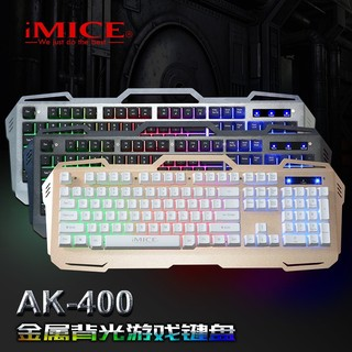 Gaming Keyboard Office Keyboard 3 color Breathing Light Double Waterproof