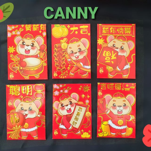 🧧(80 sen for 6 pcs!!!) ,2020 Mouse Year Red Packet Angpow Angpao 6 pcs / 2020 鼠年 卡通红包 6个 🧧
