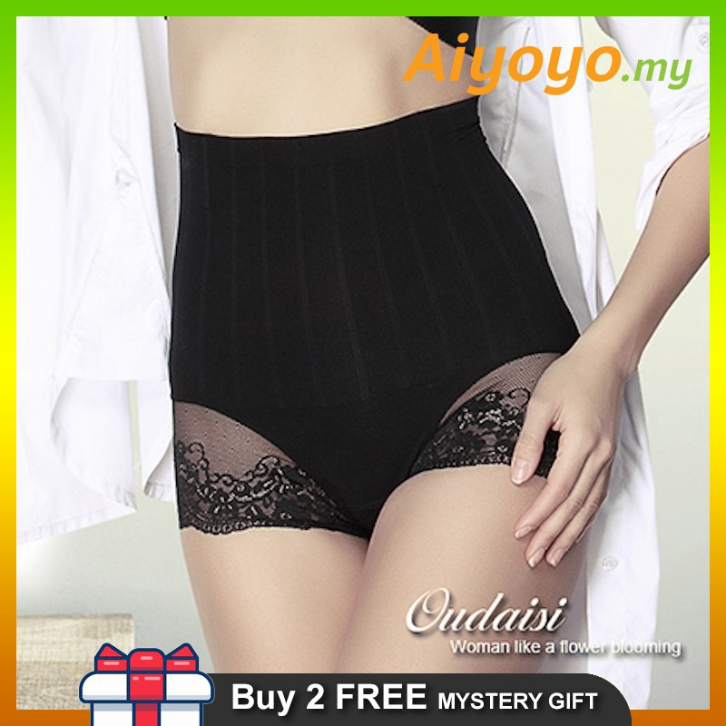 Italy Oudaisi High Waist Slimming Shaping Pant Panty Panties Underwear Seluar Dalam Pengempis Perut Seamless Hip Abdomen