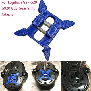 Sequential Gearshift Adapter Set for Logitech G27 G29 G920