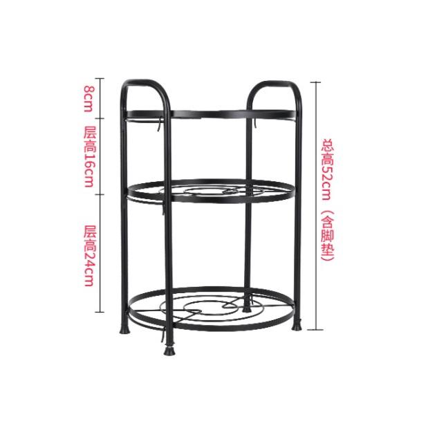 Charcoal Kitchen Cookware Storage Rack - 3/4/5 Layers