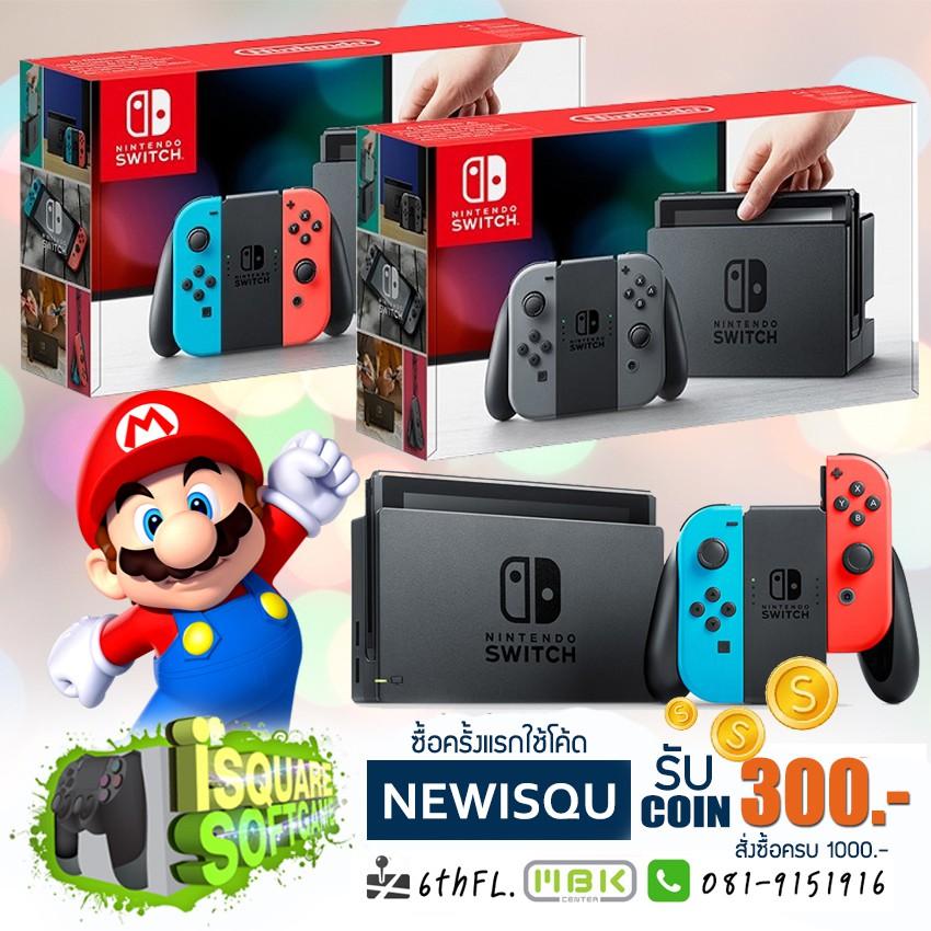 [ผ่อน 0% 10เดือน] Nintendo Switch Neon/Gray สินค้าขายดี HOT