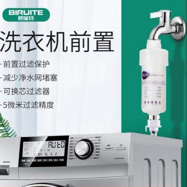 [ Ready Stock ] 洗衣机净水器 / 洗衣机前置过滤器 Sidement Filter