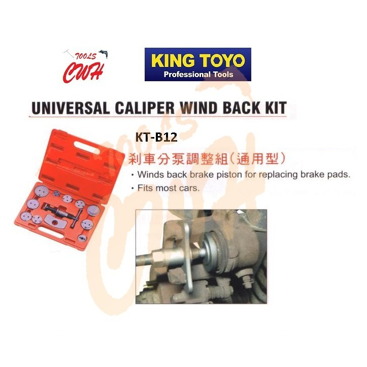 KING TOYO AIR UNIVERSAL / BRAKE CALIPER WIND BACK KIT 12PCS 18PCS 21PCS 27PCS 37PCS