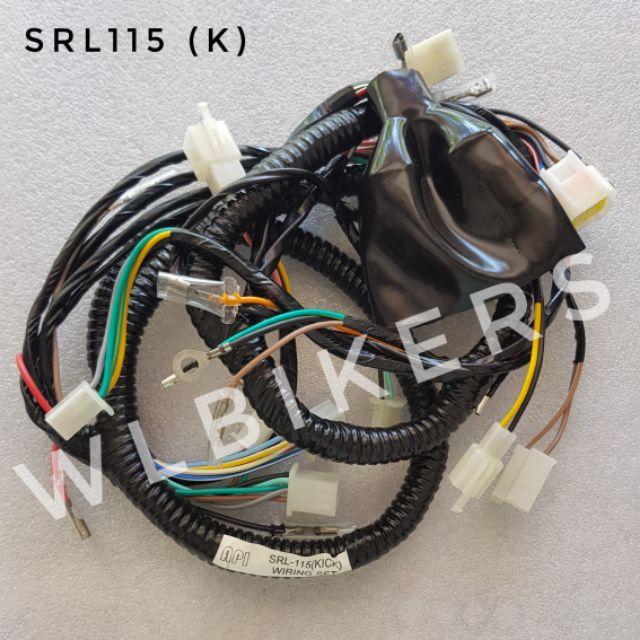yamaha lagenda 115 (kick & starter) wiring harness set -hot item-