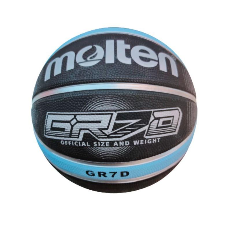 BASKETBALL MOLTEN GR7 AND GR7D  !!  !!
