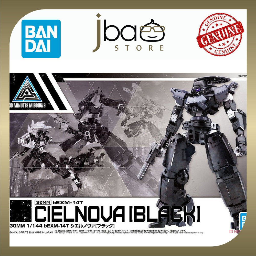 Bandai 35 1/144 30MM bEXM-14T Cielnova Black 30 Minutes Missions Plastic model