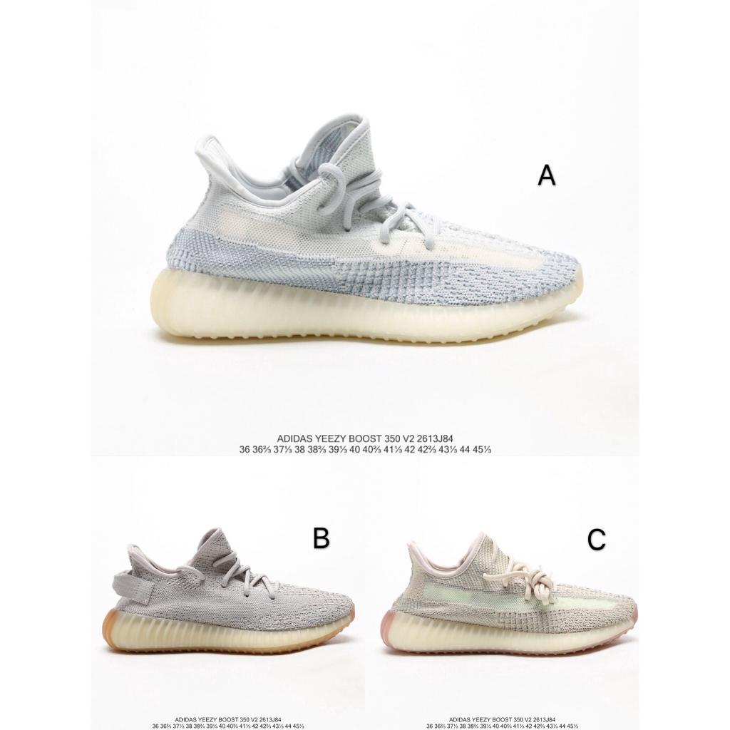 adidas yeezy boost 350 v2 38