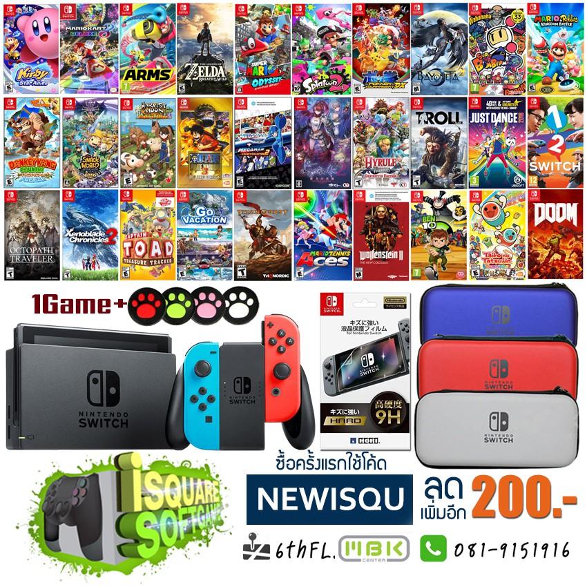 [ผ่อน 0% 10เดือน] เลือกเกมได้ตามใจเรา Promotion Nintendo Switch เลือกเกมแล้วแจ้งที่หมายเหตุได้เ